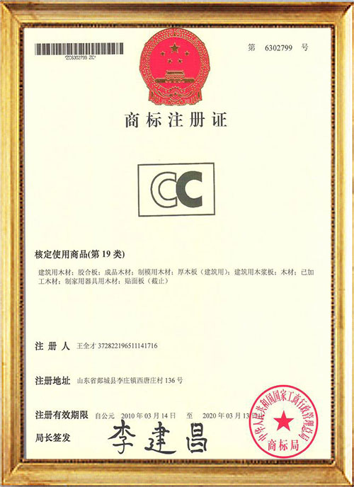 Certificado de honor